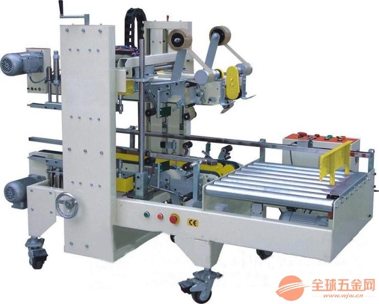 陈村全自动封箱机,石肯纺织品封箱机