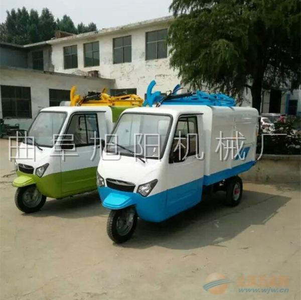 1000型环卫车挂桶式保洁车 废物清运车 新款翻桶自卸废物