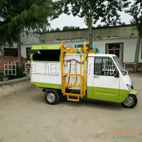 推荐1千型大型电动三轮环卫车小区保洁车挂桶自卸