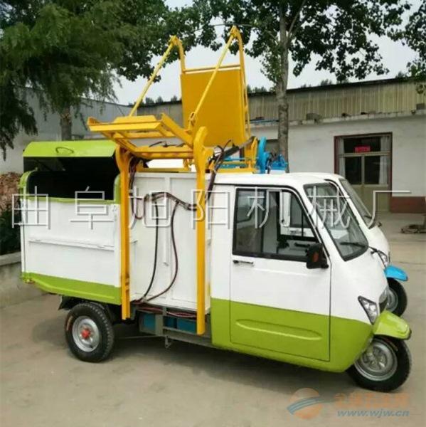 推荐1000型大型电动三轮环卫车小区保洁车清运车
