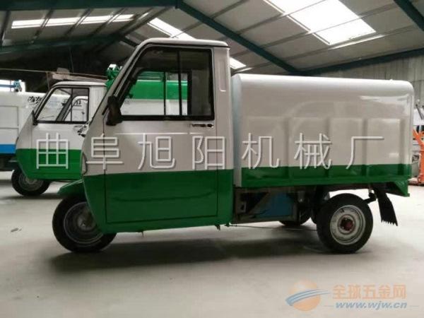 1000环卫车自动装卸小区垃圾清运车保洁车翻桶自卸垃圾车