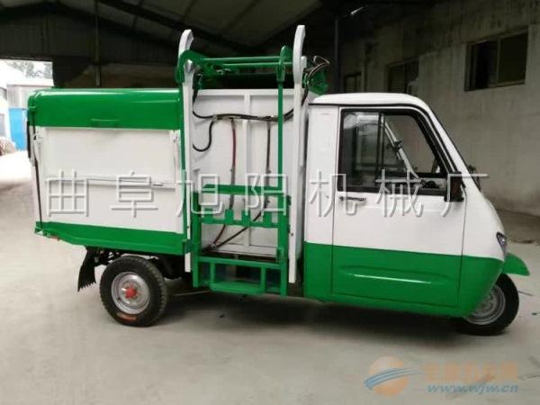 推荐1000型大型电动三轮环卫车小区保洁车挂桶自卸