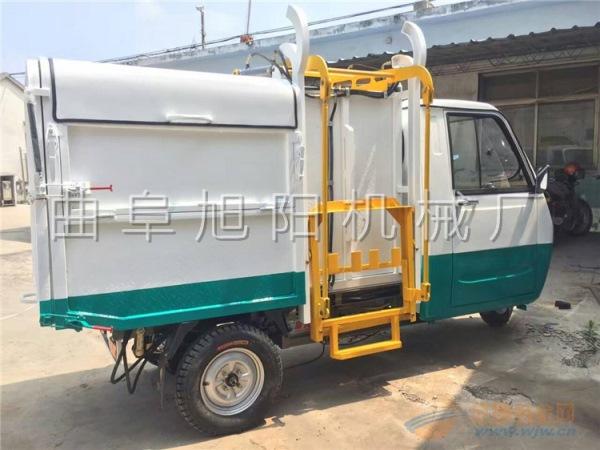 1000环卫车小区垃圾清运车保洁车自动装卸挂桶式保洁车