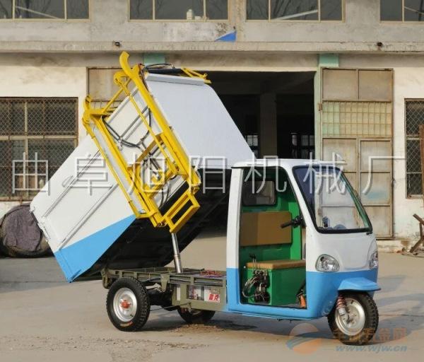 推荐800型环卫车 大型电动三轮环卫车 垃圾清运车 自动装卸