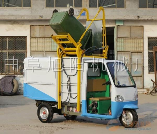 直销旭阳电动三轮挂桶式环卫车液压自卸保洁车清运车