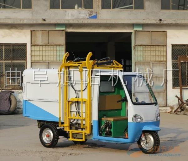 推荐800型新款环卫车电动三轮清运车自动装卸垃圾车