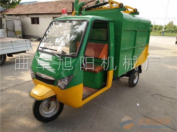 厂家供应800型电动三轮环卫车物业垃圾清运车自卸桶式垃圾车