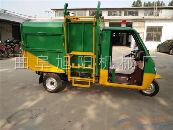 厂家直销800型环卫车 垃圾运输车 挂桶式液压自卸保洁车