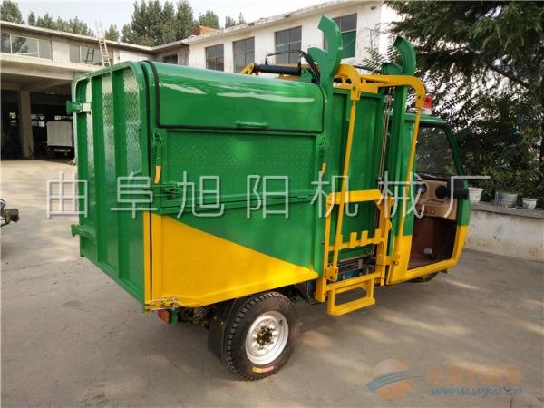 旭阳热销800型电动自卸垃圾车电动三轮保洁车
