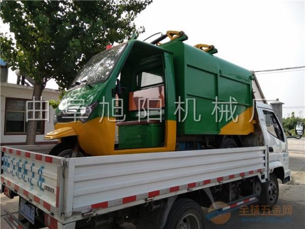 直销800型号环卫车 挂桶式保洁车 小型电动三轮运输车