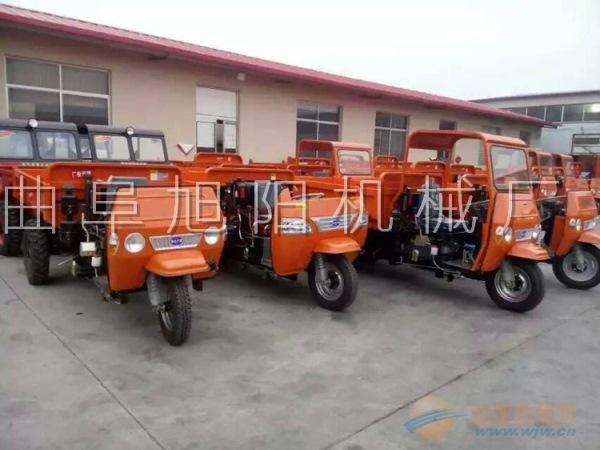 20马力电启动自卸拉粮车矿用工程车柴油三轮车