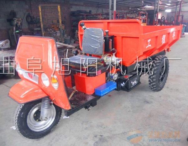 厂家新款三马子柴油三轮车工矿拉料运输车自卸拉梁车