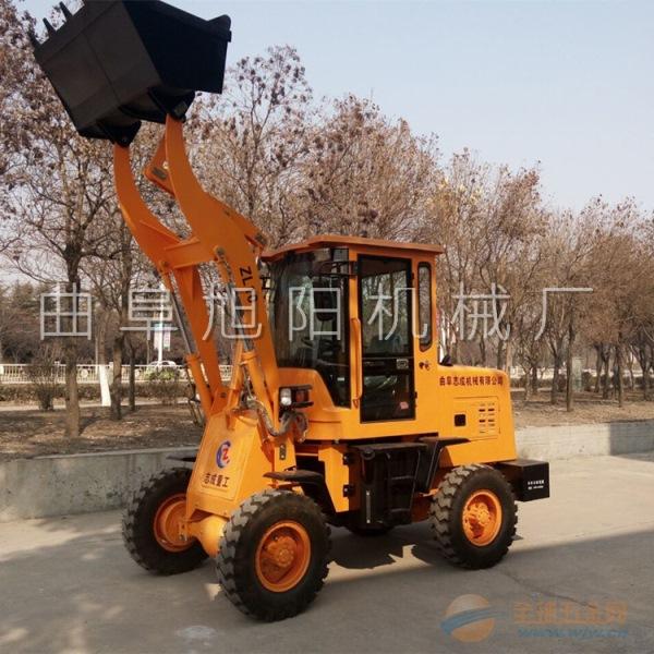 旭阳厂家直销工程装载机液压自卸运输车建筑铲土车