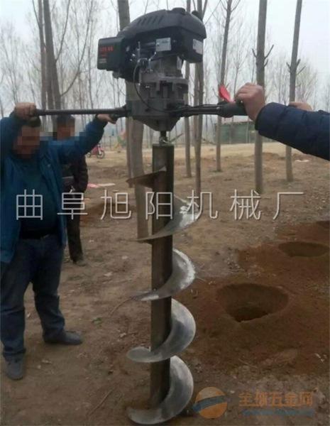双人大型树木种植挖坑机 电线杆安放挖窝机 汽油钻洞机 挖窝机