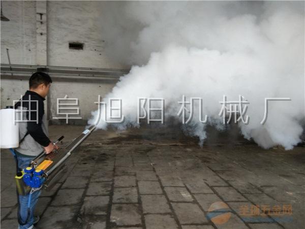 120A脉冲式弥雾机双管