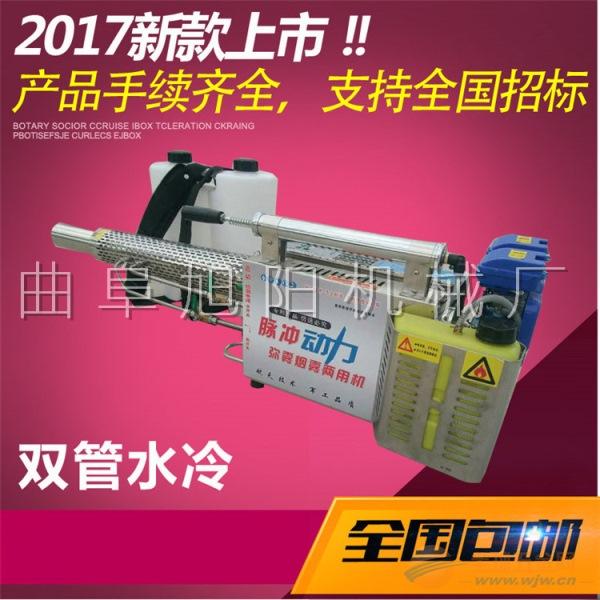 推荐120B常规版脉冲式弥雾机双管打药机杀虫喷雾器