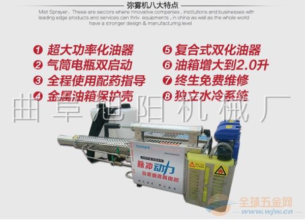 推荐120B版 脉冲式弥雾机双管打药机杀虫机小麦迷雾