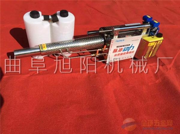 120C脉冲式弥雾机酸罐烟雾水雾两用打药杀虫机