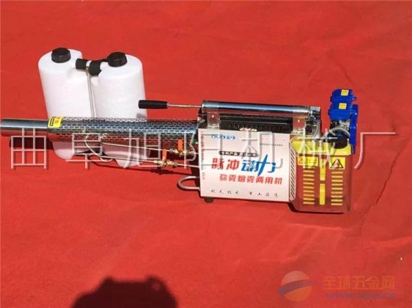 打药机120C版脉冲式弥雾机双管烟雾水雾打药机杀虫