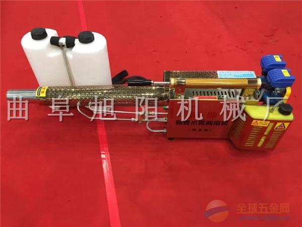 推荐180K版 冲式弥雾机双管打药机杀虫机喷雾器迷雾
