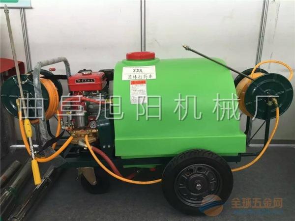 推荐300升拉管式打药机喷雾器消毒杀菌机除尘机