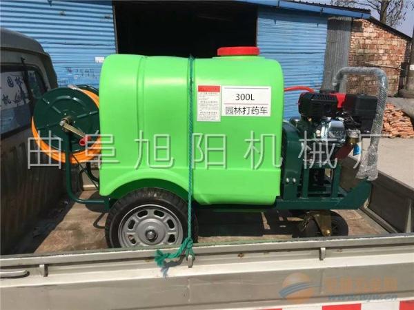 300升拉管式推车打药机杀虫机喷雾器汽油消毒机除尘机