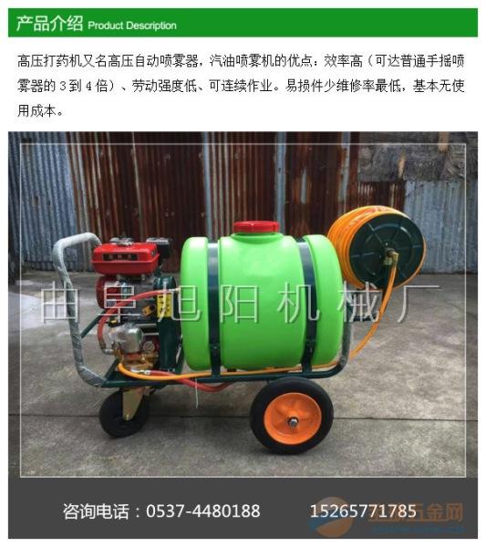 160升推车打药机喷雾机拉管式杀虫机消毒机除尘机灭虫喷雾机