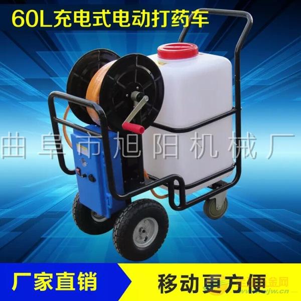 60升电动打药机拉管式果树大棚花圃喷药机杀虫机喷雾机