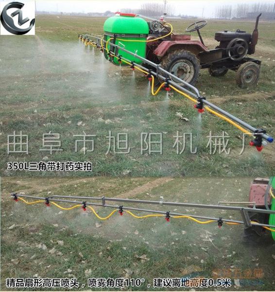 四轮拖拉机后置悬挂式喷雾器大面积农作物喷杆打药机