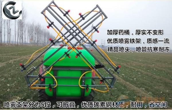 推荐350升皮带传动悬挂式打药机喷雾器多喷头杀虫机