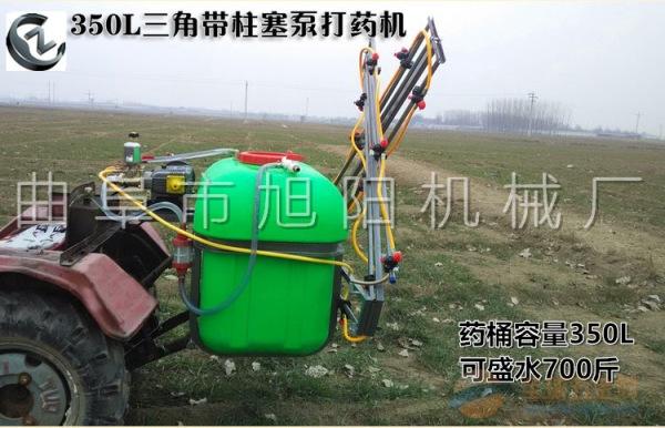 推荐350升 悬挂式打药机皮带传动杀虫机喷雾器消毒机