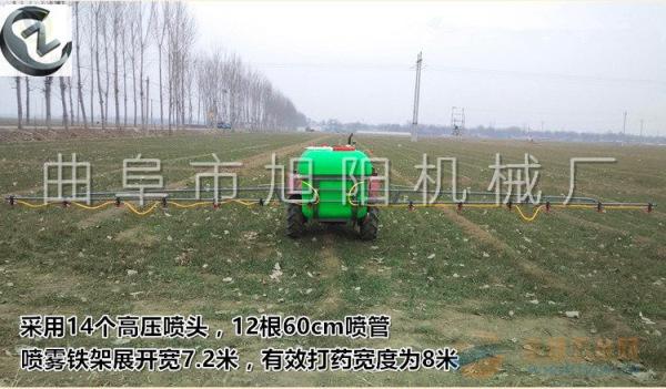 推荐350升轴传动打药机 拖拉机后置杀虫机 大型小麦菜园喷雾器