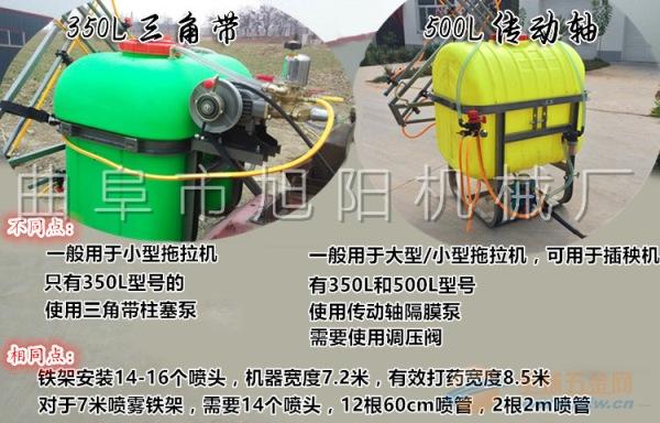 500升轴传动悬挂式打药机喷雾机双管烟雾水雾两用