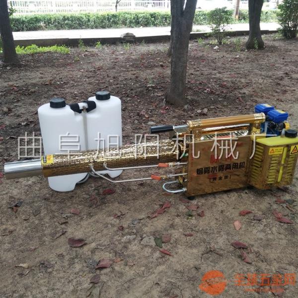 直销120A脉冲式弥雾机双管大棚小麦玉米杀虫机 果园森林烟雾机