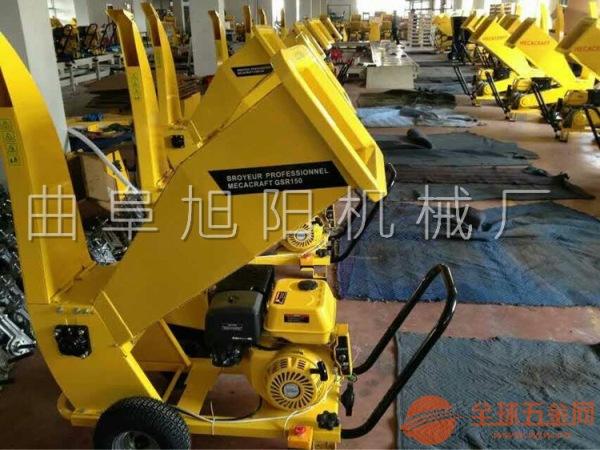 推荐13马力树枝粉碎机汽油可移动式藤条碎枝机碎木机
