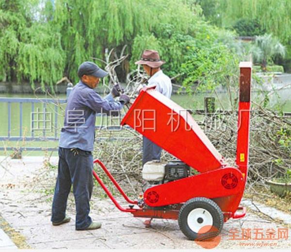 旭阳汽油树枝粉碎机果园园林绿化树木碎枝机碎木机