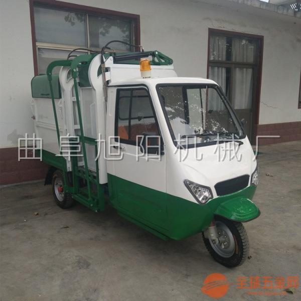电动封闭三轮垃圾车 小型垃圾车 城镇垃圾车 环卫车厂家直销