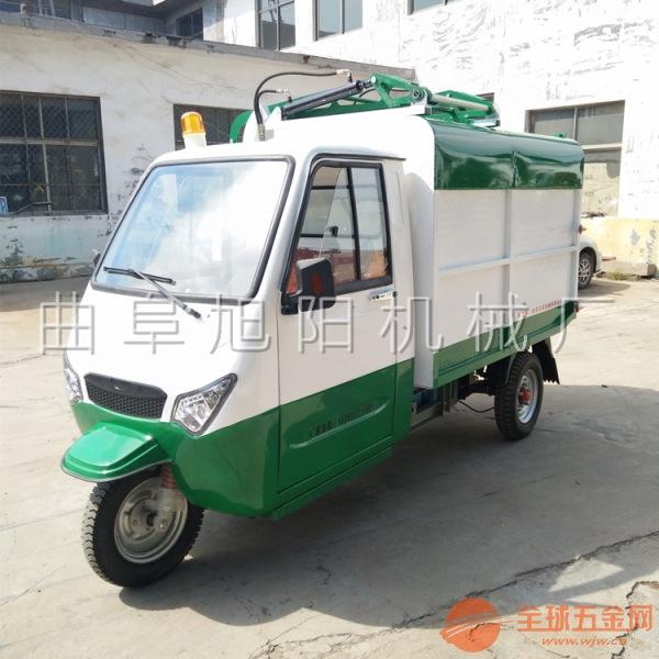 1000型密封驾驶室电动垃圾车小区生活垃圾清运车电动三轮环卫车