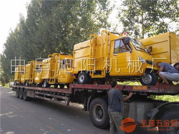 推荐1千型自动装卸式垃圾车保洁车清运车翻桶清运车
