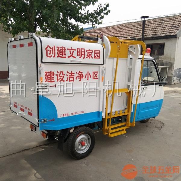 厂家直销电动三轮垃圾清运车挂桶式环卫车垃圾中转自动翻桶车