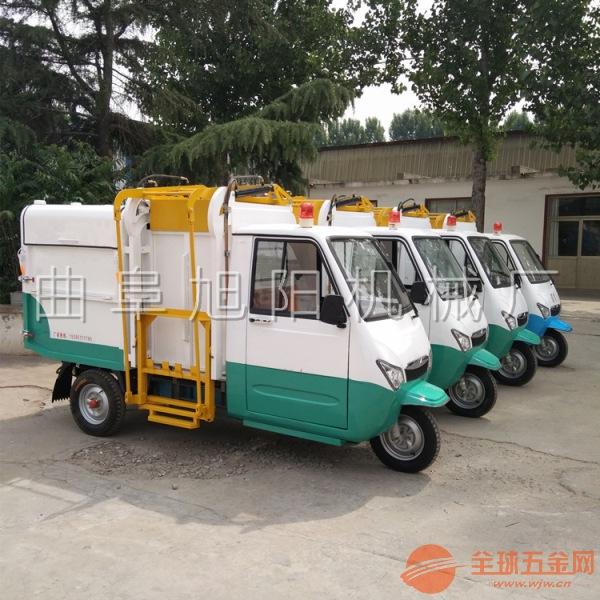 电动三轮环卫车 垃圾运输车 小区挂桶式保洁车 清运车