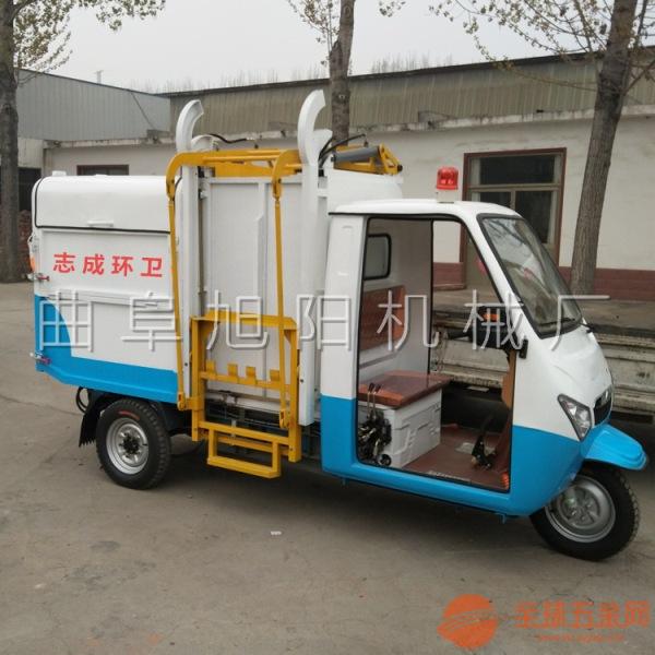 直销800型号环卫车小区垃圾清运车 挂桶式自动装卸保洁车运输车垃圾车