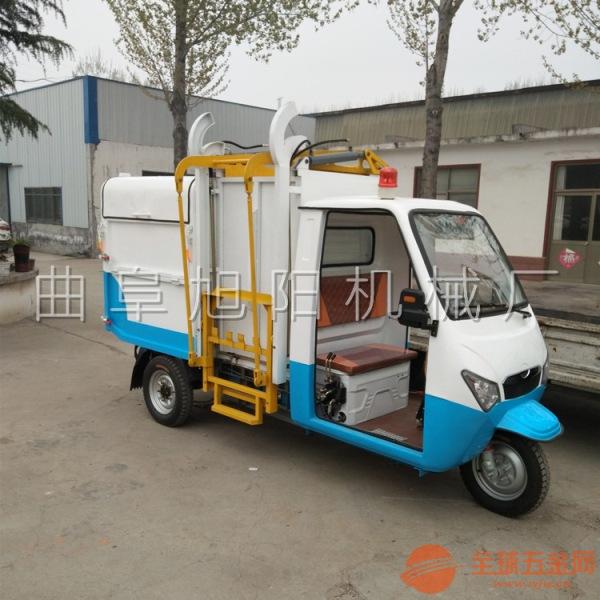厂家热销800型电动三轮垃圾车液压自卸环卫车食堂垃圾清运车