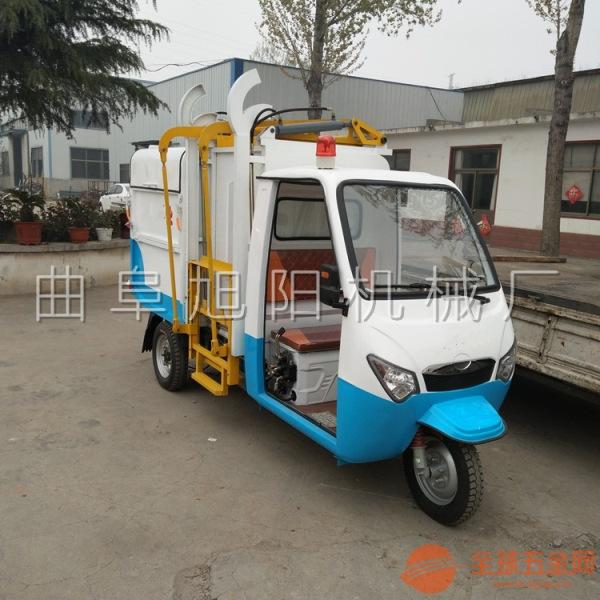旭阳厂家供应800型垃圾自卸车电动环卫车新能源三轮挂桶垃圾车