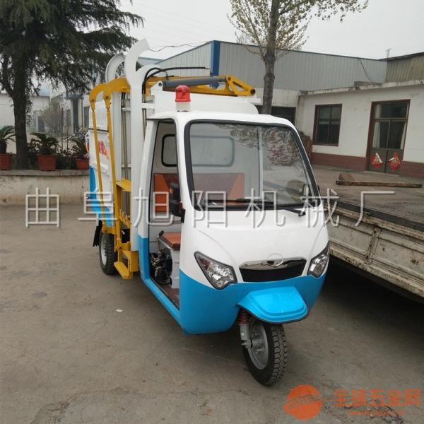 厂家定制电动三轮环卫车物业垃圾收集运输车自卸翻桶垃圾中转车