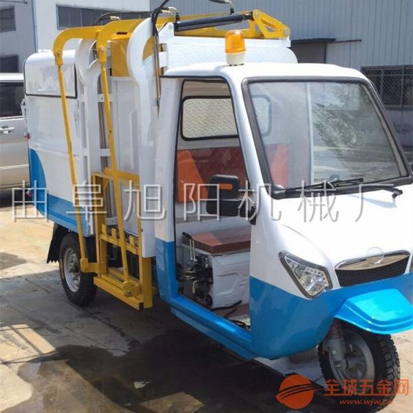 厂家直销电动三轮垃圾车自卸式垃圾清运车新能源环卫保洁车
