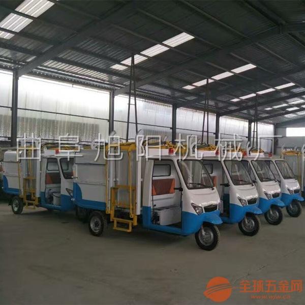 厂家直销自动装卸电动环卫车电动三轮小型垃圾车景区绿化保洁车