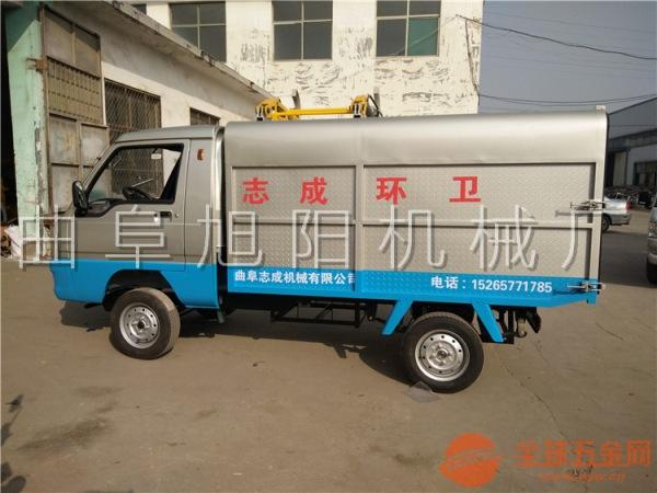 厂家热销2000城市环卫垃圾清运车电动四轮环卫车