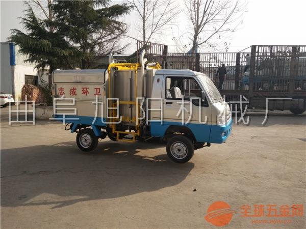 电动四轮垃圾清运车液压自卸桶环卫保洁车