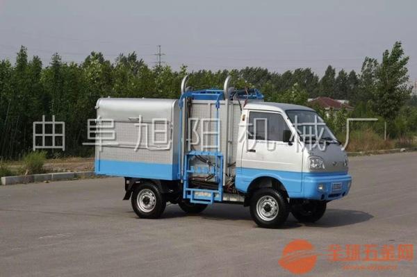 旭阳环卫小区物业垃圾自卸挂桶垃圾车物业小区垃圾清运车